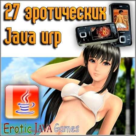Эро-ява-игры (2010) mobile
