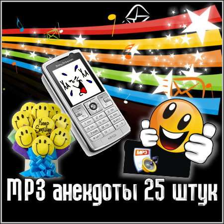 Европа + - приколы по телефону, слушайте до конца [audio from id] [tags: electro, house, , summer, клубняк, хит, лета, лето, fidget, minimal, techno, progressive, deep, pop, rap, новинка, жесть, кислота, охуенный, трек].