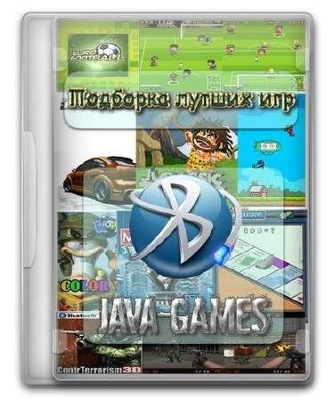Bluetooth-игры (2008-2009) java