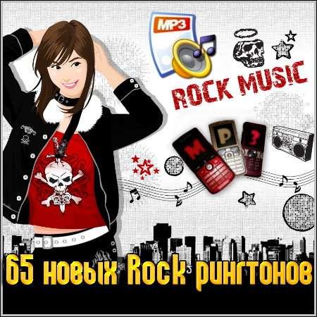 65 новых Rock рингтонов (2010) mobile
