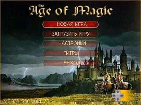 Age Of Magic [Symbian 9.x]