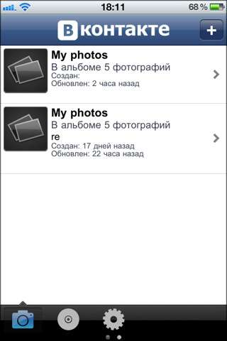 VK Mobile [1.1] [iPhone/iPod Touch]