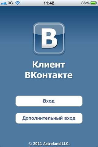 VK Mobile [1.1.1] [iPhone/iPod Touch]