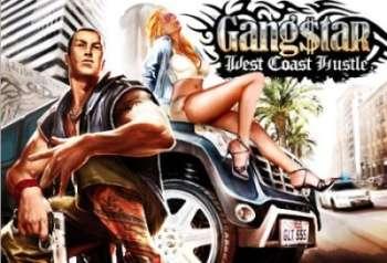 Java Сборник Gangstar 2006/2010
