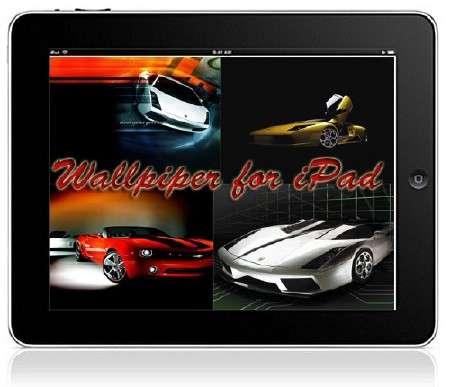 AutoCar Wallpiper for iPad [HD/iPad]