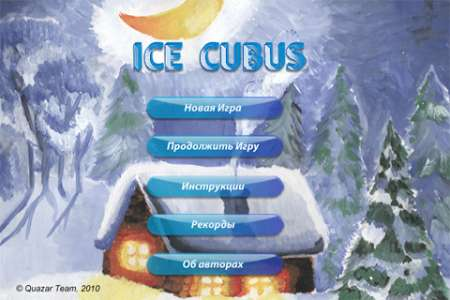 Ice Cubus LD [1.0] [iPhone/iPod Touch]