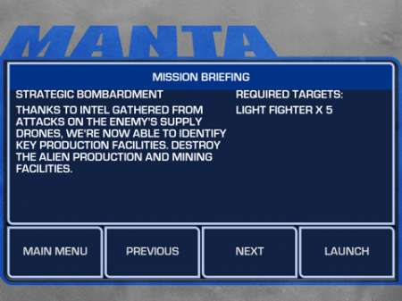 Manta [1.0.1] [iPhone/iPod Touch]