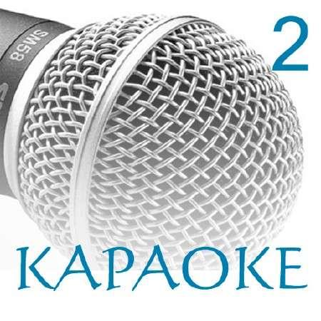 Караоке. Народные песни и романсы  v1.0 [iPhone/iPod Touch+iPad]