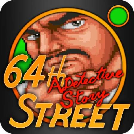 64th Street - A Detective Story v1.0 [iPhone/iPod Touch]