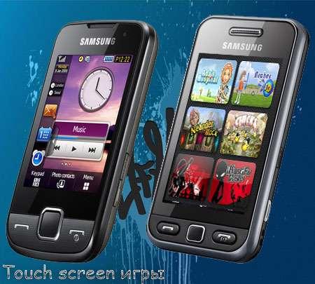 Мега пак Java игрушек для мобил с сенсорным экраном Samsung 240x400
