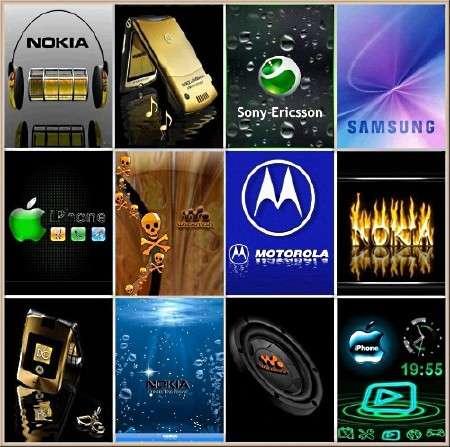 Мобильные бренды. Анимации для мобильника [240х320]