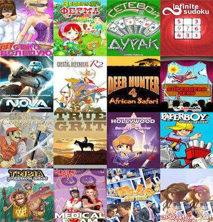 Сборка игр для сенсорных телефонов (2011)