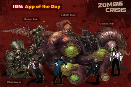 Zombie Crisis 3D [1.4] [iPhone/iPod Touch]