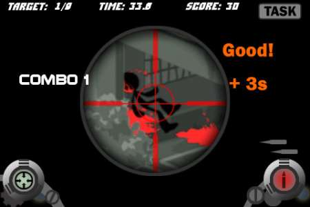 Hired Gun [1.6] [iPhone/iPod Touch]