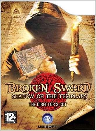 Broken Sword The Shadow of The Templars (2011/Java/RU)