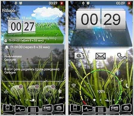 GigaPAK for SPB Mobile Shell