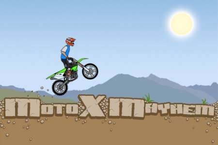 Moto X Mayhem v1.71 [iPhone/iPod Touch]