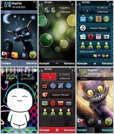 Темы для телефонов c Symbian 9.4 №2