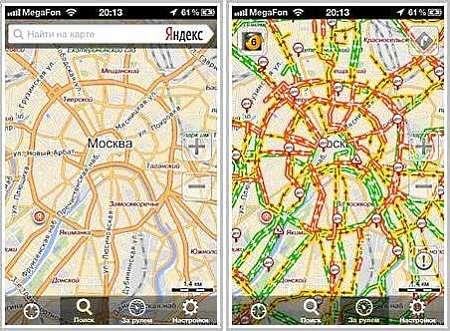 Мобильные Яндекс.Карты v.3.95.3266 beta