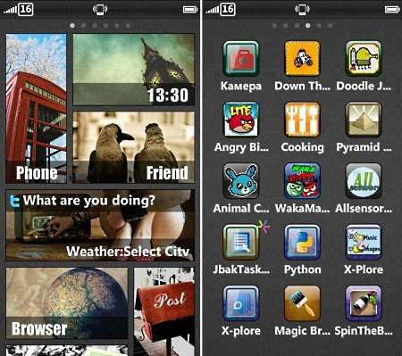 vHome v.3.00 - Программа для изменения рабочего стола Nokia