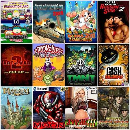 Сборник игр для мобилы 360х640 (2010-2011/Java/RU)