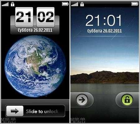 Slide Unlock v.3.00(1) - Программа для разблокировки смартфона