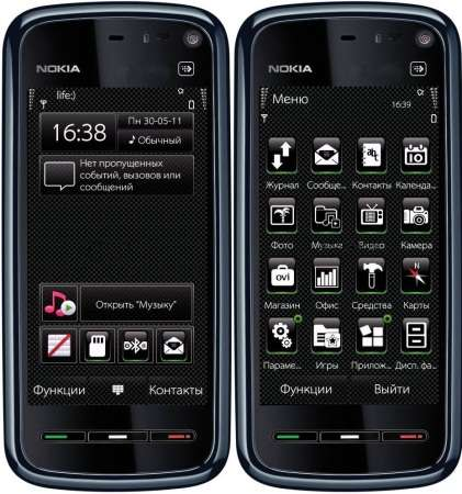 Тема Black icons by sevimlibrad для Symbian 9.4