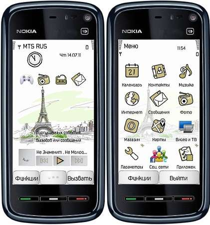 Тема Eiffel Tower для Symbian 9.4, ^3