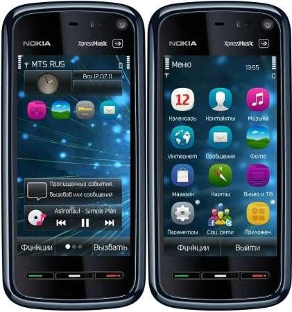 Тема Rays для Symbian 9.4, ^3