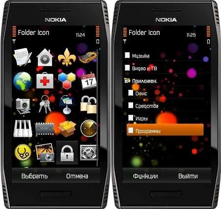 Folder Icon v.1.01 (Symbian ^3)