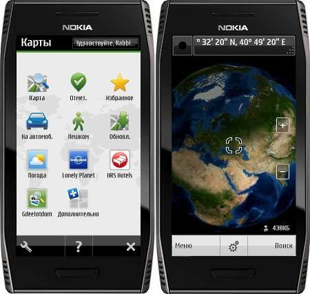 Карты Ovi v.3.06.688 (Symbian 9.4, ^3)