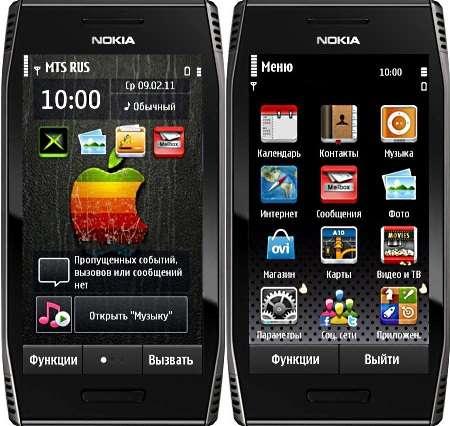 Тема Iphone ios для Symbian OS 9.4, S^3