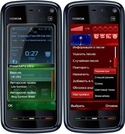 PowerMp3 v.1.18 Ultra (Symbian 9.4)