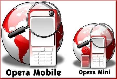 Opera Mobile v.11.10.1775 + Opera Mini v.6.10.26266 (2011/RUS/Symbian 9.1-9.4, S^3)