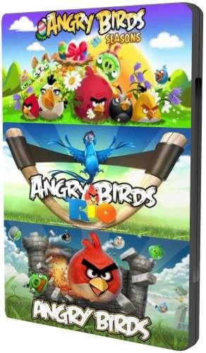 Собрание игр Angry Birds 1.5.3, Seasons 1.4.0, Rio 1.1.0 [2011 г., Android, ENG]