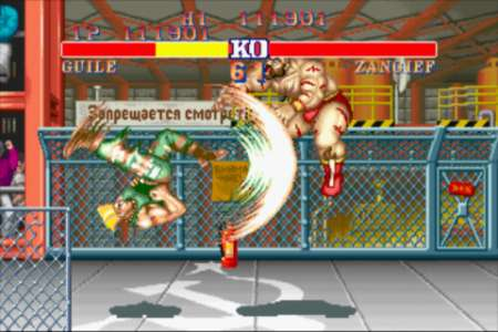 STREET FIGHTER II COLLECTION v1.00.00 [ipa/iPhone/iPod Touch]