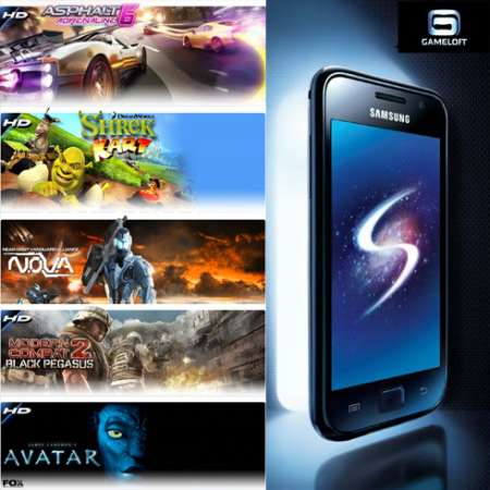 Сборник из 16 HD Игр для Samsung GT-i9100 Galaxy SII or S2