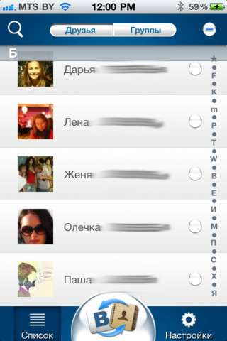 I'mport v1.0 [RUS] [.ipa/iPhone/iPod Touch]