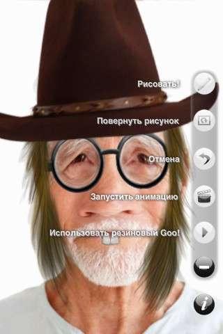 FaceGoo v7.6 [RUS] [.ipa/iPhone/iPod Touch]