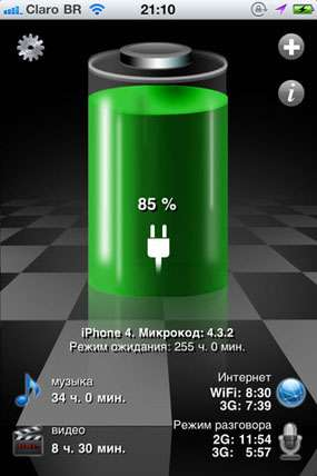 Battery HD+ Pro v2.14 [Программы для iPhone]