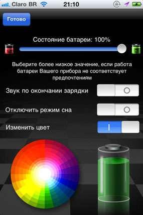 Battery HD+ Pro v2.14 [Программы для iPhone]