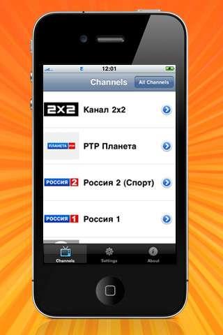 iProstoTV v2.0 [RUS] [iPhone/iPod Touch/iPad]