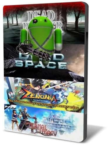 Андроид игры + Кэш для Samsung Galaxy Gio (Part 2 / ENG)