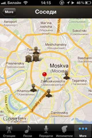 MOSKVA.FM — Moscow online radio v1.0.2 [RUS] [.ipa/iPhone/iPod Touch]