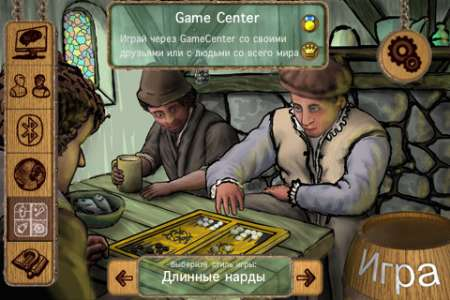 Masters of Backgammon v1.3.0 [RUS] [.ipa/iPhone/iPod Touch]