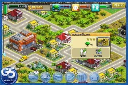 Virtual City [1.7] [Игры для iPhone]