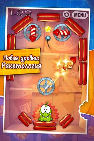 Cut the Rope: Experiments v1.1 [RUS] [.ipa/iPhone/iPod Touch + iPad]