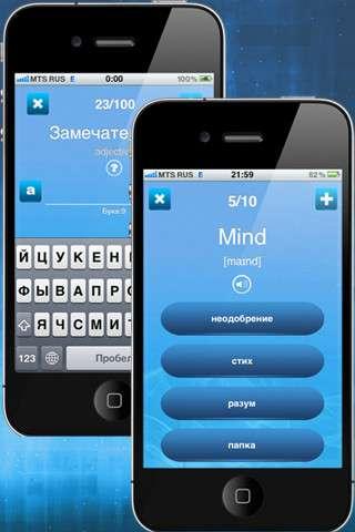 MyEnglish (Учим английский легко) v1.3.9 [RUS] [.ipa/iPhone/iPod Touch/iPad]