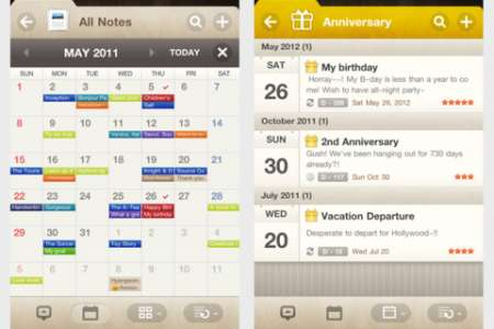 Awesome Note (+To-do/Diary) v5.5.1 [RUS] [.ipa/iPhone/iPod Touch]