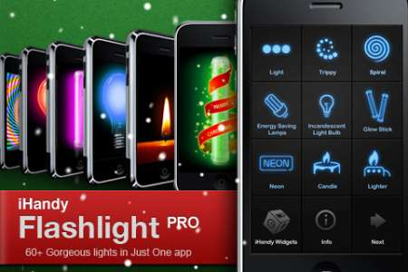 iHandy Flashlight Pro v2.0.3 [.ipa/iPhone/iPod Touch]